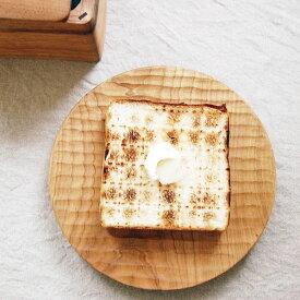 ふたば工房 井筒佳幸 さくら パン皿 のみめ (中・φ210mm) | 木製 木 木工 日本製 おしゃれ 木の器 木の皿 木目 皿 20cm 食パン かわいい プレート ウッドプレート プレゼント 食パン皿 ギフト 朝食 カフェ おうちカフェ 軽い おにぎり お茶菓子 ピザ
