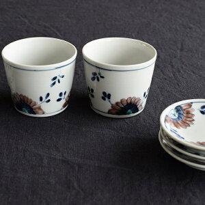 ●九谷青窯 高原真由美 色絵シオン 蕎麦猪口● フリーカップ 湯呑