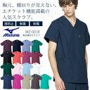 ミズノ スクラブ 男女兼用 メンズ レディース MZ-0018 医療用白衣