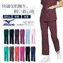 ミズノ スクラブパンツ MZ-0019 男女兼用 メンズ レディース 透け防止 制電 制菌 医療用白衣