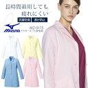 ミズノ カラーコート MZ-0175 ドクターコート 女性用 レディース 医療用白衣 制電 抗菌 消臭 透け防止