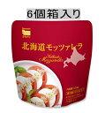 送料無料 タカナシ「北海道モッツァレラチーズ」100g