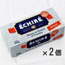 「エシレバター」250g板タイプ 食塩不使用