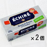 フランス伝統のはっ酵バター「エシレバター」250g板状タイプ(有塩)
