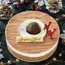 クリスマスケーキ パティシエ・シマ ジャージーマロンラムレザン | タカナシミルク パティシエ・シマ ラトリエ・ド・…