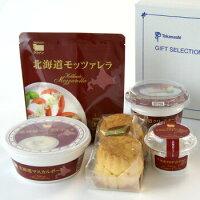タカナシ北海道乳製品の贈り物4種類