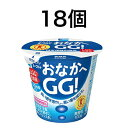 タカナシ「ヨーグルト おなかへGG!」100g【定期発送便】
