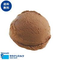 業務用2リットル「素材のショコラアイスクリーム」