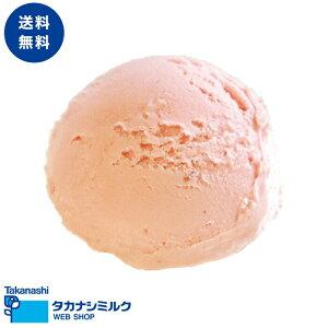 送料無料 タカナシ Tストロベリーアイスクリーム 2リットル | タカナシ乳業 タカナシミルク アイスクリーム業務用 アイス シャーベット ストロベリーアイスクリーム ストロベリーアイス イ