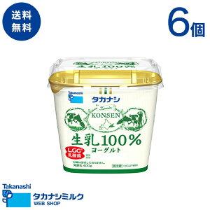 送料無料 タカナシ 生乳100%ヨーグルト 砂糖不使用 400g 6個|タカナシ乳業 プレーン ヨーグルト プレーンヨーグルト ヨーグルト セット 無糖 ヨーグルト プロバイオティクス lgg 乳酸菌 乳酸菌