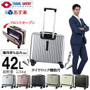 【SALE価格】 スーツケース キャリーケース キャリーバッグ 機内持ち込み s lcc 軽量 ...