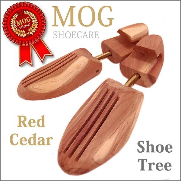 シューキーパー 高級木材 レッドシダー 靴 レディース メンズ シューツリー お手入れ 型崩れ防止 革靴 リクルート ビジネス ケア用品 生活雑貨 日用品 人気