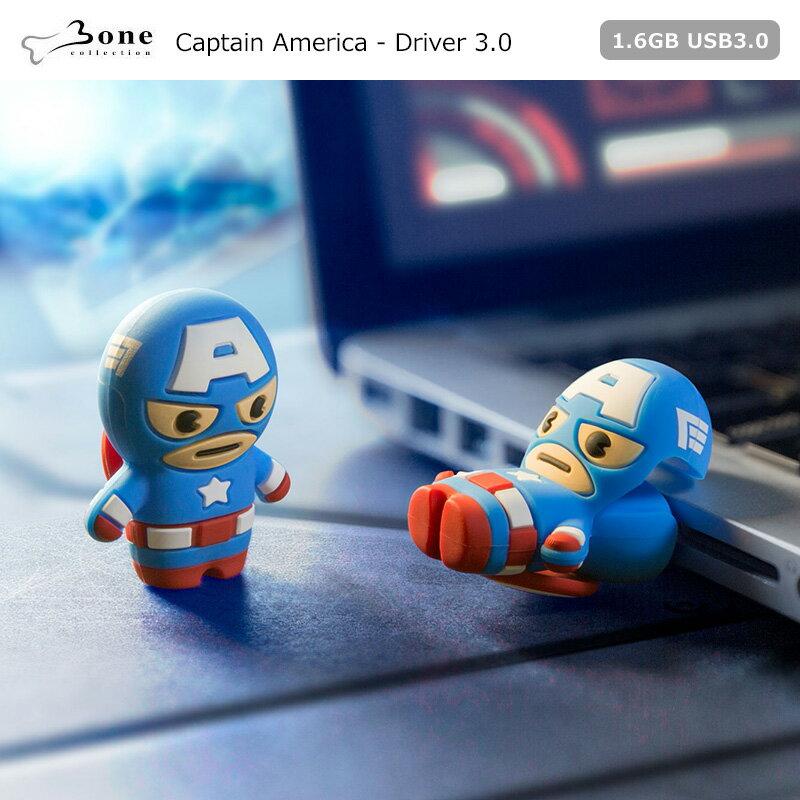 キャプテンアメリカ 16GB 高速 USB3.0 メモリ アベンジャーズ MARVEL かわいい USBメモリー [Bone collection 正規品] シリコン マーベル Captain America キャラクター disney アメコミ パソコン 携帯 スマホ アクセサリー 人気 最新 プレゼント ギフト グッズ
