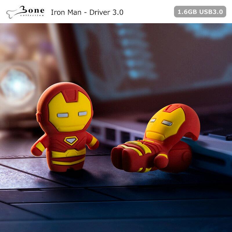 アイアンマン 16GB 高速 USB3.0 メモリ アベンジャーズ MARVEL かわいい USBメモリー [Bone collection 正規品] シリコン マーベル Iron Man キャラクター disney アメコミ パソコン 携帯 スマホ アクセサリー 人気 最新 プレゼント ギフト グッズ