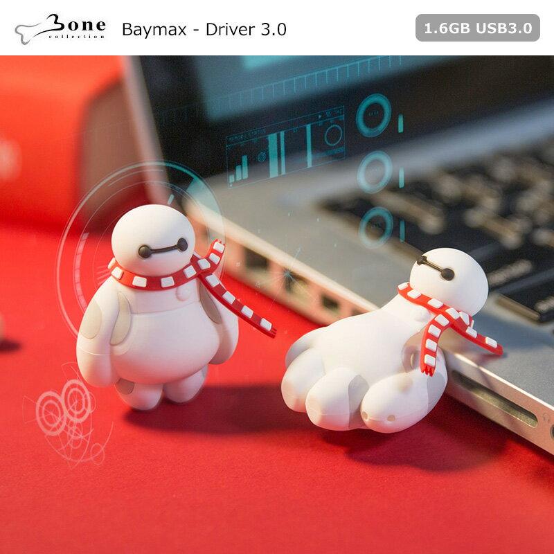 ベイマックス 16GB 高速 USB3.0 メモリ ディズニー MARVEL かわいい USBメモリー [Bone collection 正規品] シリコン Baymax キャラクター disney アメコミ パソコン 携帯 スマホ アクセサリー 人気 最新 プレゼント ギフト グッズ