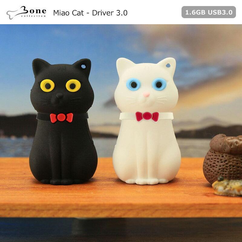 ミャオキャット 16GB 高速 USB3.0 メモリ Miao Cat ねこ かわいい USBメモリー [Bone collection 正規品] シリコン キャラクター 猫 アニマル ペット 癒し パソコン 携帯 スマホ アクセサリー 人気 最新 プレゼント ギフト グッズ