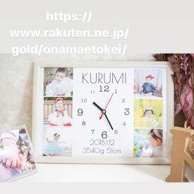 お名前時計.com A4型 シンプル横型デザイン 掛け時計 置時計 ホワイト オーダーメイド ギフト プレゼント 誕生日ギフト クリスマスギフトカップル