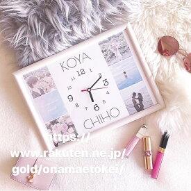 お名前時計.com A4型 シンプル横型デザイン 掛け時計 置時計 ホワイト オーダーメイド ギフト プレゼント 誕生日ギフト 敬老の日ギフト