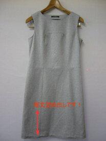 レディース・婦人・タイトスカート・ワンピース裾丈詰め出し(スリットあり)裏あり