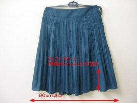 レディース・婦人・フレアースカート・フレアーワンピース(裾幅90cm以上)裾丈詰め出し裏あり