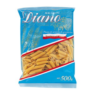 Diano ペンネリガーテ500g★パスタ/乾麺/ショートパスタ/イタリアン/500g