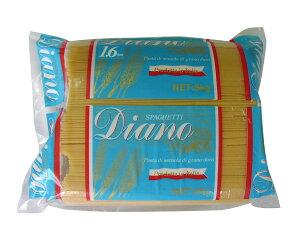 【業務用サイズ】Diano スパゲッティ1.6mmたっぷり5kg★パスタ/イタリアン/麺/乾麺/スパゲッティ