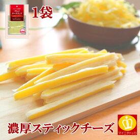 送料無料 チーズサンドプレーン60g おつまみや間食にオススメ♪
