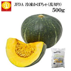 ジェフダ 冷凍 かぼちゃ(乱切り)500g