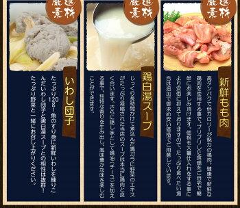 【送料無料】博多水炊き鍋セット2〜3人前鶏肉200g鶏白湯鍋こだわり抜いた11種類スープ最安値に挑戦中!
