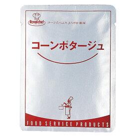 【業務用】ロイヤルシェフ コーンポタージュ★スープ/前菜/イタリアン