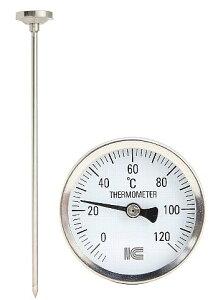 堆肥用温度計 45cm 0〜120℃ バイメタル式(表示部上向き)【あす楽対応】