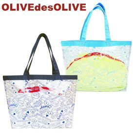 プールバッグ 女子 オリーブデオリーブ(OLIVEdesOLIVE) メッシュ袋付きビニールトートバッグ スイミングバッグ fo-griszk21 【SS】