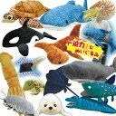 海の生き物 ジャンボ BIG 大きい ぬいぐるみ インスタ映え間違いなし pzym2-05
