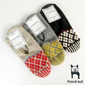 French Bull フレンチブル ペトルカバーソックス summer 靴下 11-34191*メール便・レターパックプラス対応*《即日発送》【あす楽対応】