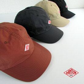 DANTON ダントン ナイロンタフタ 6パネルキャップ 帽子 JD-7144NTF《即日発送》*送料無料・メール便発送*【YDKG-ms】