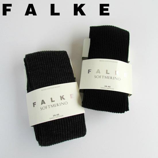 FALKE ファルケ ソフトメリノリブタイツ SOFT MERINO RIB TIGHTS 48455*メール便・レターパックプラス対応*【YDKG-ms】【あす楽対応】