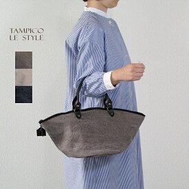 TAMPICO タンピコ コットンストーンウォッシュ ジップ付き トートバッグ ZANZIBAR XS bag ZIP cotton stone wash*送料無料*《即日発送》【YDKG-ms】【smtb-MS】【あす楽対応】