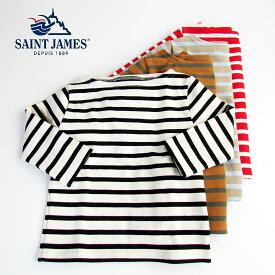 Saintjames セントジェームス キッズ バスクシャツ ボーダー OUESSANT ENFANT*メール便・レターパック500対応*《即日発送》【YDKG-ms】【あす楽対応】