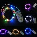 イルミネーションライト 3個セット LED 防水 2m 20灯 装飾 電飾 クリスマス パーティー 結婚式 ガーデンライト 屋外 …