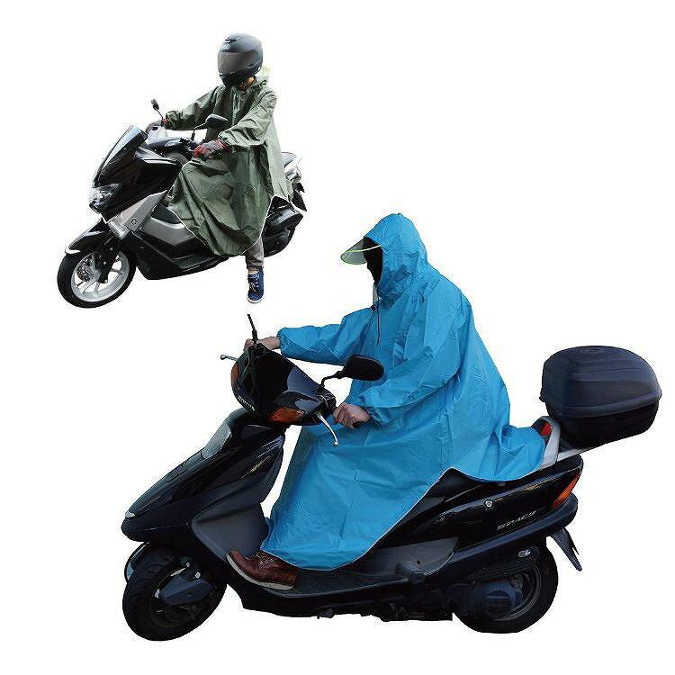極厚 レインポンチョ レディース メンズ バイク 自転車 原付 スクーター フリーサイズ レインコート レインウェア 雨ガッパ PR-RAIN-PONCHO