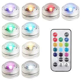 イルミネーションライト LEDライト 10個セット 丸型 防水 コンパクト 屋外 屋内 装飾 電飾 パーティー クリスマス PR-SENSUI【メール便対応】