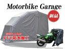 【Duty Japan®】開閉式バイクガレージ・バイクシェルター270*105*155cmシルバー