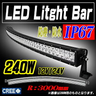 Cree led led240w r3000mm mozeypictures