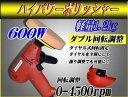 【再入荷!】【即納】【送料無料】新提案 ハイパワーポリッシャー 600W