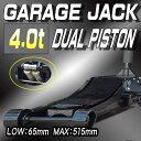 ローダウン フロアジャッキ ガレージジャッキ4.0t ツインピストン 最低位65mm 低床 ブラック