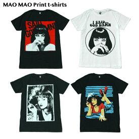 【送料無料】MAO MAO コットンTシャツ ホワイト ブラック メンズ 映画Tシャツ パルプフィクション ミア ユマ・サーマン Pulp Fiction おもしろTシャツ アメリカ おしゃれ ストリート系 クール 半袖 M/L/XLサイズ