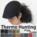 [メール便送料無料]ハンチング メンズ 大きいサイズ メッシュ 通気性 春夏 ハンチング帽子 深め サーモハンチング 帽…