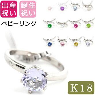 18 k 金戒指項鍊出生石頭與銀鏈女士 K18 吊墜周年寶寶生日禮物禮物 [18 k 金首飾] [女士 j 珠寶],[一個執行緒 vance]