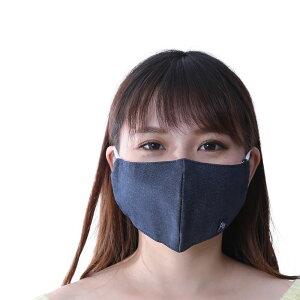 マスク日本製洗える布マスク抗菌デニム大人子供子ども男性男性用女性女性用おしゃれこども子供用小さ目大き目papakosoパパコソ家族のマスク防臭花粉花粉対策速乾
