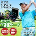 スポーツ ネックレス メーカー ギフト プレゼント ゴルフ用品 おしゃれ スポーツ 飛距離アップ ゴルフ 健康ネックレス…